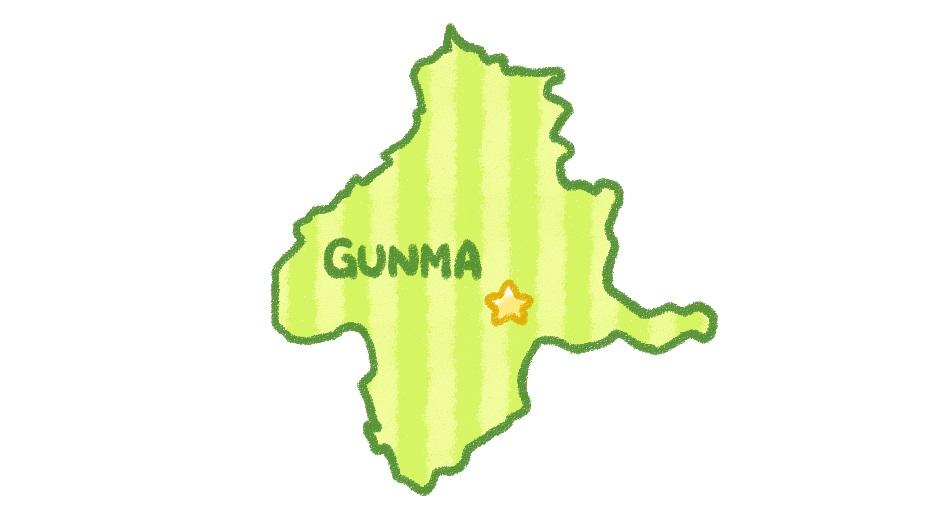 地域資源に恵まれた群馬県の地場産業についてお伝えします!