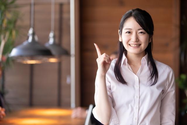 セントラルサービスでお仕事を始めるにはどうしたら良いですか?